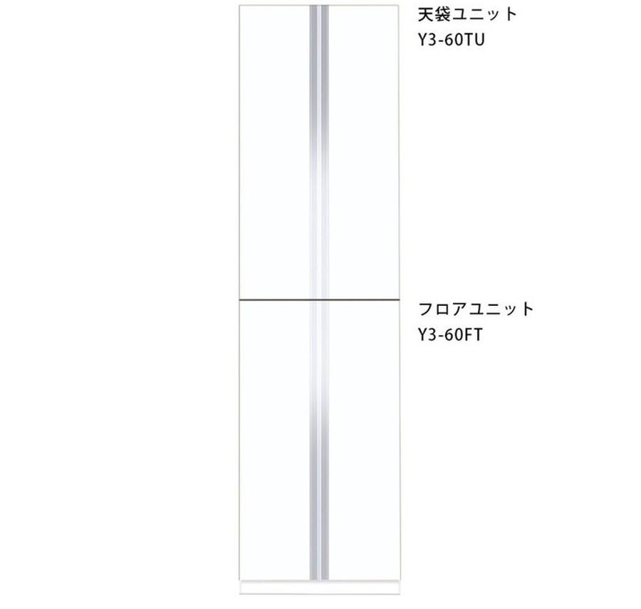 【Y3-60TU】マイセット