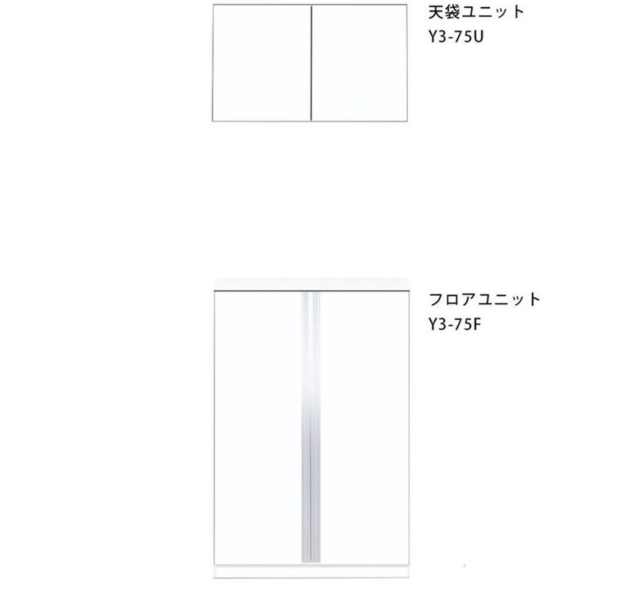 【Y3-75U】マイセット