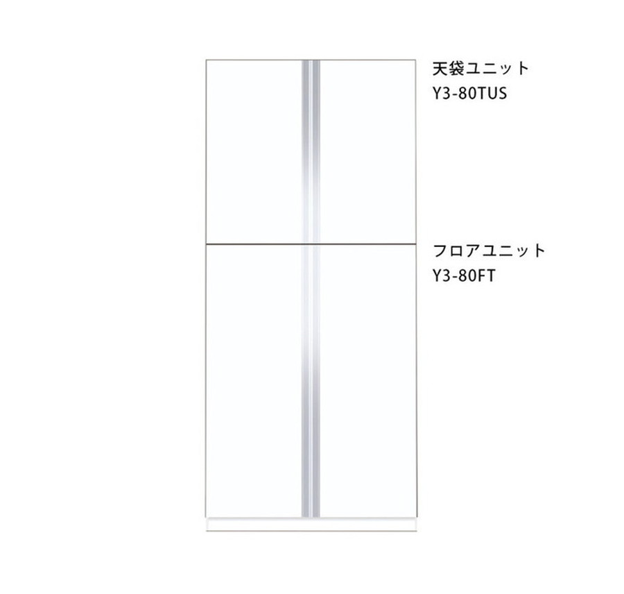 【Y3-80TUS】マイセット