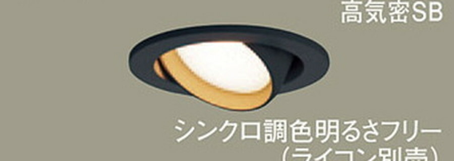 【LGB71007LU1】Panasonic