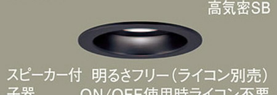 【LGB79136LB1】Panasonic