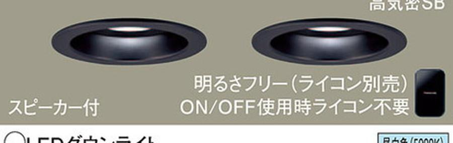 【XLGB79015LB1】Panasonic