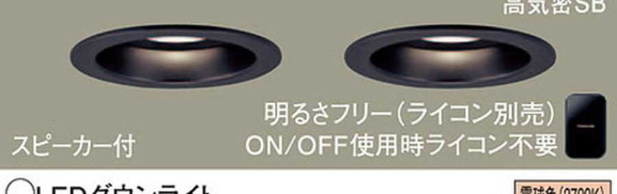 【XLGB79017LB1】Panasonic
