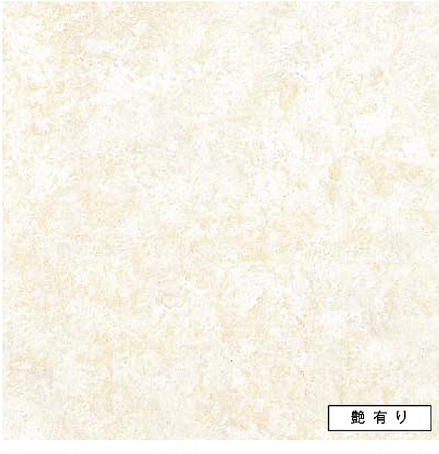 イースタン キッチン EASTERN KPANEL2455 当店一番人気 限定モデル