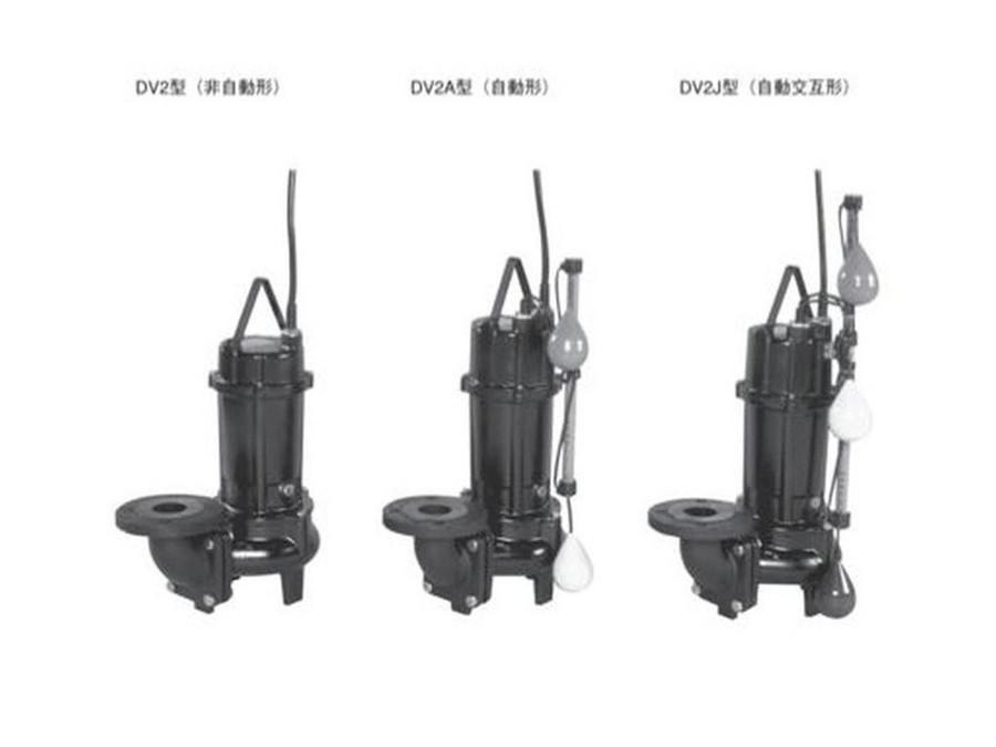 信用 荏原製作所 エバラ 2020A W新作送料無料 EBARA 50DVSJ6.15A 排水ポンプ