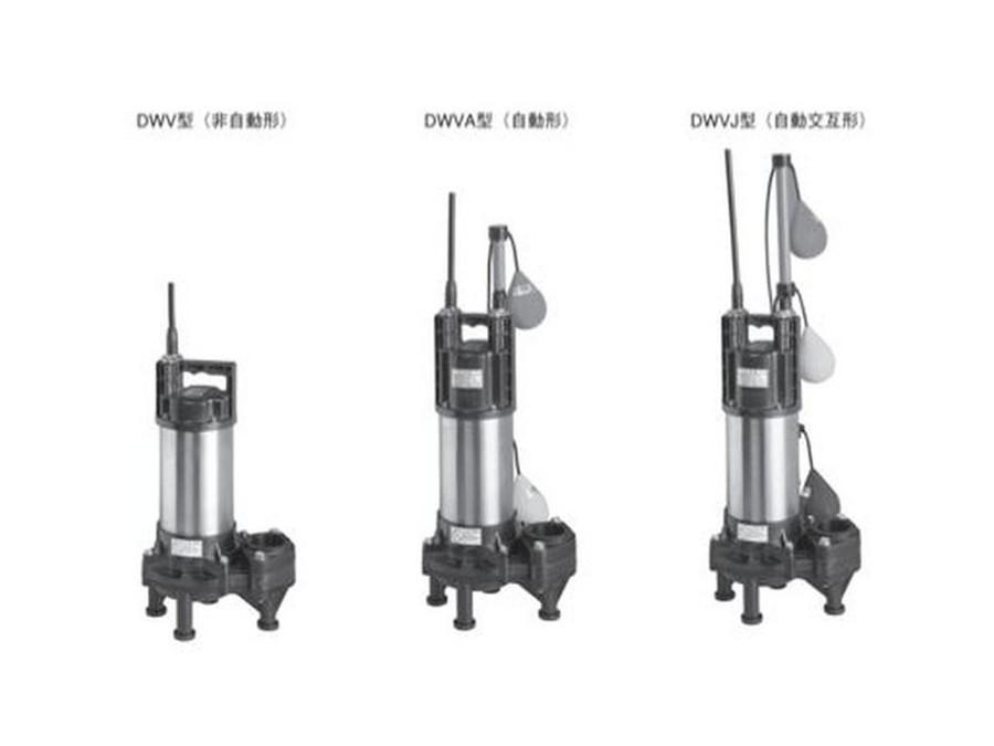 【40(50)DWVJ6.15SA】荏原製作所