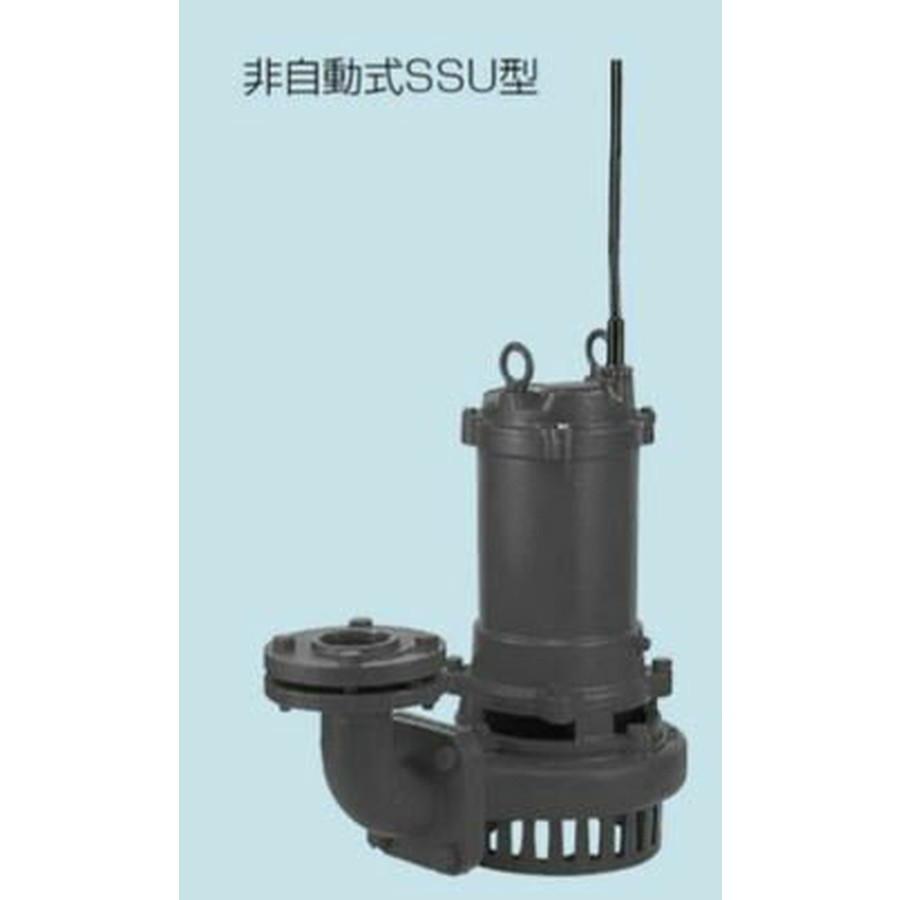 【100SSU-55.5 】テラル