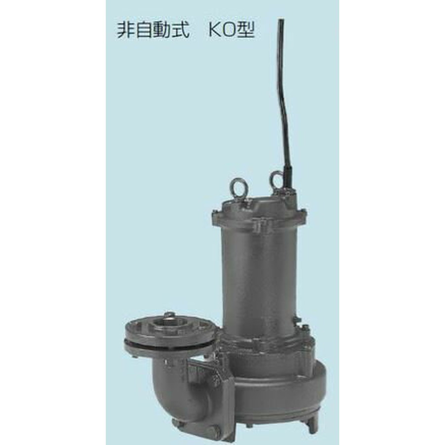 【65KO-61.5-C 】テラル