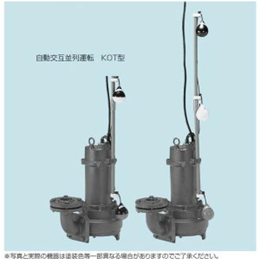 【80KOT-53.7-C 】テラル