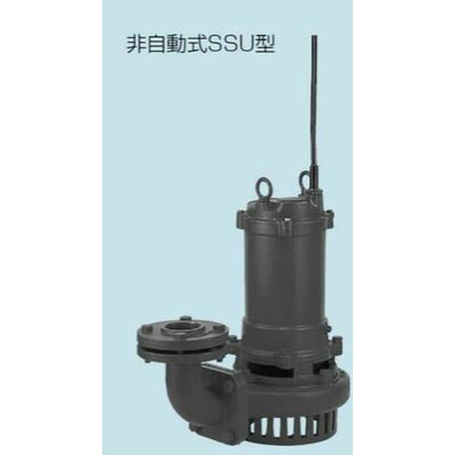 【80SSU-53.7-C 】テラル