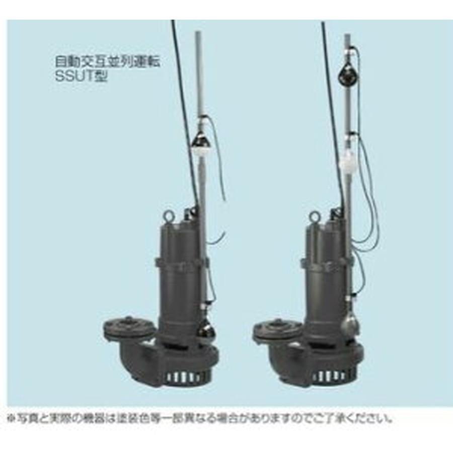 【80SSUT-53.7-C 】テラル