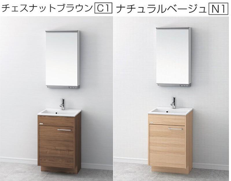 アサヒ衛陶 デザイン洗面化粧台 EARL アール 間口50センチ 洗面台+LED一面鏡 LKEU500TFNJMML45 おしゃれ 洗面台 洗面化粧台 500