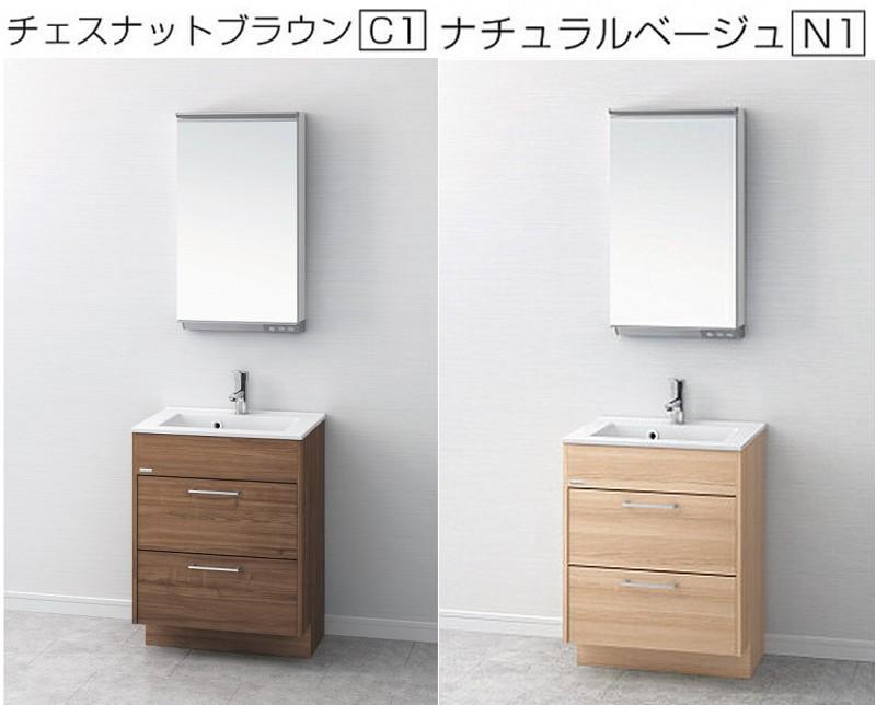 アサヒ衛陶 デザイン洗面化粧台 EARL アール 間口60センチ 洗面台+LED一面鏡 LKEU600AFNJMML45 おしゃれ 洗面台 洗面化粧台 600 引出収納