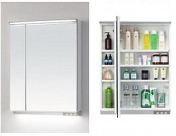 即納最大半額 ミラーキャビネット 木製 LED二面鏡 照明付 MML600N W600 D150 H800 アサヒ衛陶 在庫有りなら即日出荷可能 訳あり商品 洗面