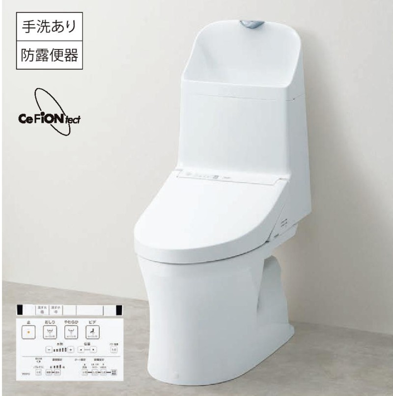 TOTO ZR1 CES9155PX#NW1 壁排水 排水芯:155mm ウォシュレット一体型トイレ 便器 ホワイト 台数限定 在庫有りなら即日出荷可能  沖縄、北海道、離島はご注文不可