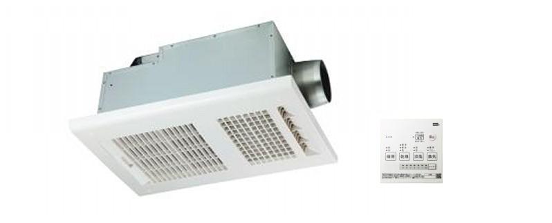 マックス 浴室換気乾燥機 「プラズマクラスター」技術搭載 BS-161H-CX 100V 1室換気 即日出荷可能 送料無料 台数限定 沖縄、北海道、離島はご注文不可
