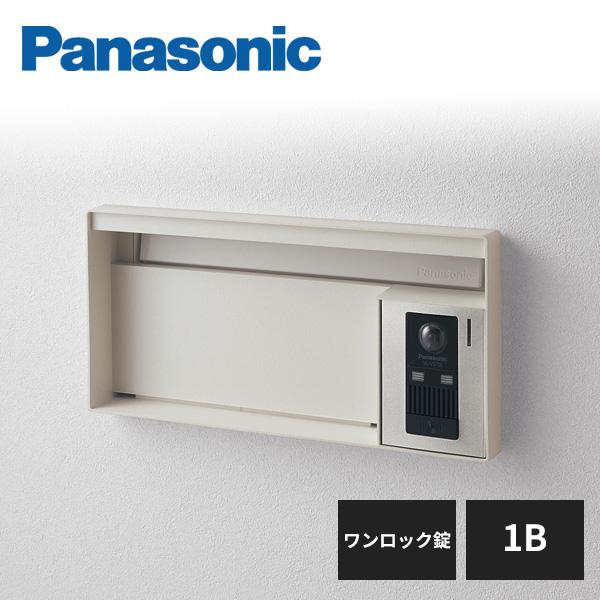 パナソニック 予約販売品 サインポスト UNISUS ブロックタイプ 1Bサイズ Panasonic ワンロック錠 LED照明付 超激安 表札スペース CTBR7612