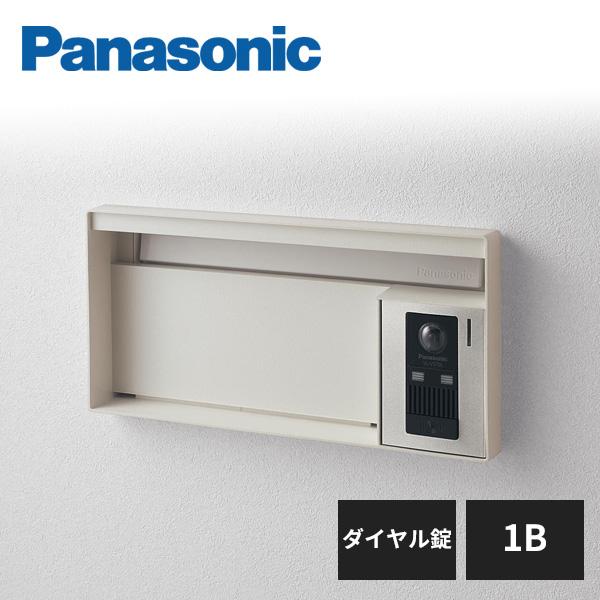 パナソニック 宅送 サインポスト 公式ショップ UNISUS ブロックタイプ 1Bサイズ 表札スペースのみ CTCR7611 Panasonic ダイヤル錠