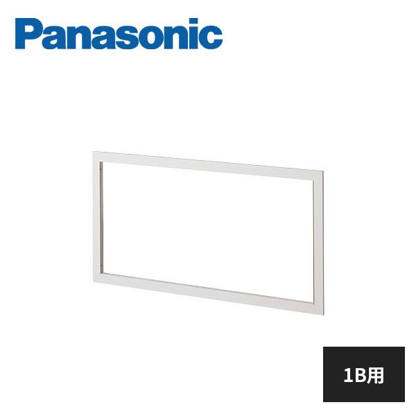 パナソニック サインポスト UNISUS 化粧枠 1Bサイズ CTR7911 Panasonic