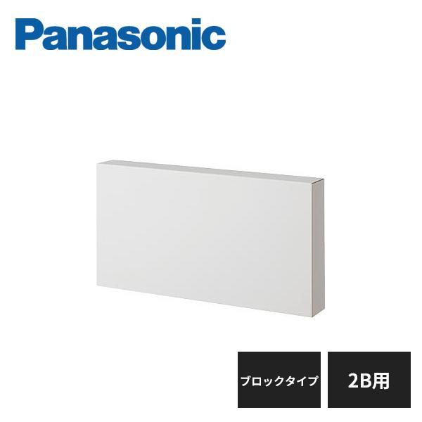 パナソニック 毎日激安特売で 限定タイムセール 営業中です サインポスト UNISUS 化粧パネル ブロックタイプ Panasonic CTR7931 2Bサイズ用