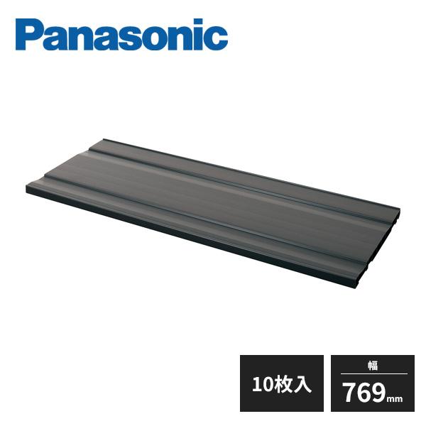 美品 パナソニック 玄関収納用 クロークボックス 樹脂製可動棚 10枚入 幅800mm用 限定品 QBE1TJN80 Panasonic