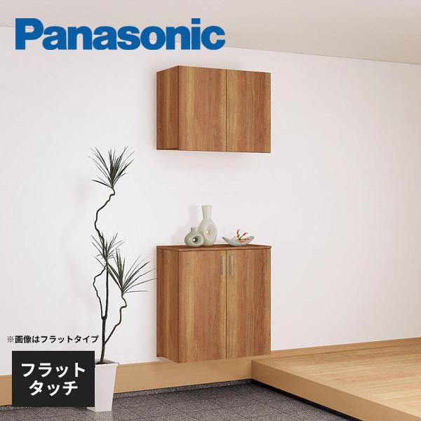 品質が完璧 セパレートプラン 高さ2070mm Panasonic:住建本舗 XXQCE212PN パナソニック フラットタッチ フロートタイプ 玄関用収納 コンポリア 幅800mm/0.5間-木材・建築資材・設備