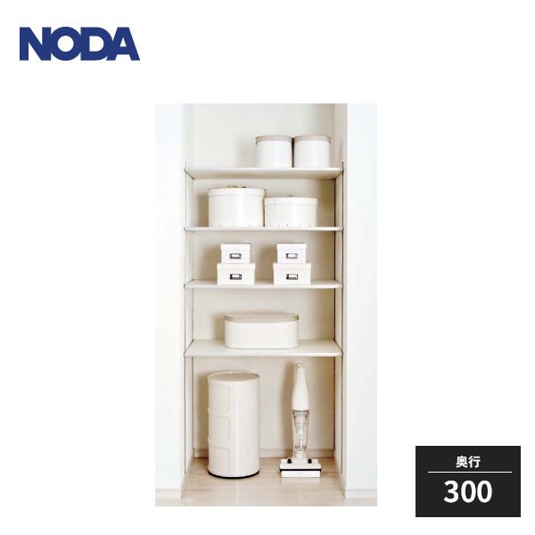 ノダ フリーメイド 棚受けレール 間口0.5間基本セット CN-SR361S 海外限定 奥行300 人気海外一番