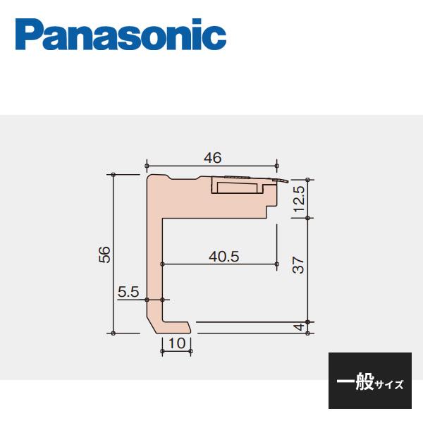 パナソニック システム階段 リフォーム上貼りタイプ 段鼻材 2段廻り用 MYT3R2D11K [並行輸入品] 1セット Panasonic 一般サイズ ※ラッピング ※