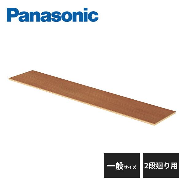 パナソニック トラスト システム階段 リフォーム上貼りタイプ 蹴込み板 2段廻り用 MYT3R2K11K 1セット 新作続 一般サイズ Panasonic