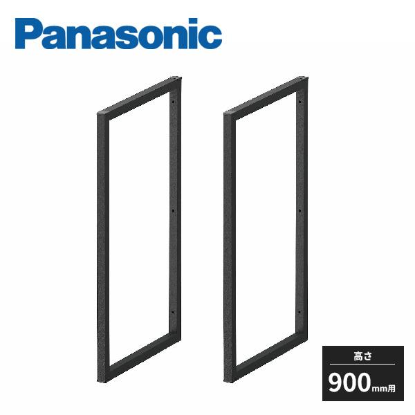 パナソニック [並行輸入品] フレームシェルフ フレームセット 壁付け 倉庫 高さ900mm用 床置き用 QEF1FRK093S Panasonic