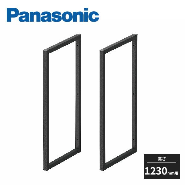 パナソニック 大好評です フレームシェルフ フレームセット 壁付け QEF1FRK123S Panasonic 床置き用 高さ1230mm用 4年保証