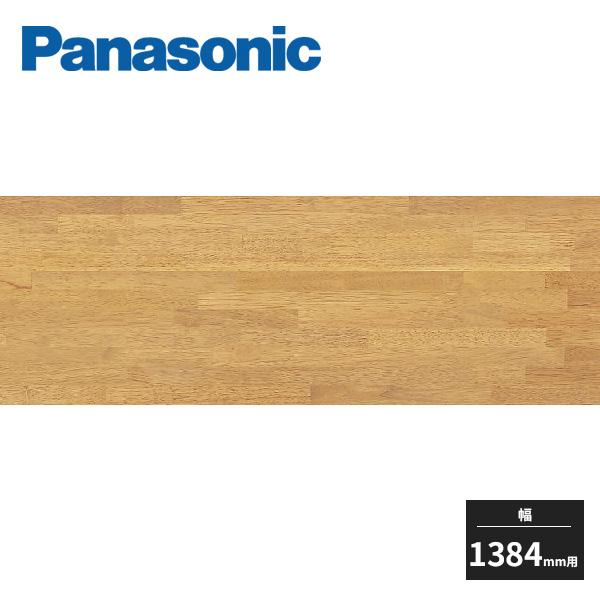 パナソニック フレームシェルフ ついに再販開始 棚板 ベリティス色 幅1384mm用 QEF1TA1332 本物 受注生産品 Panasonic