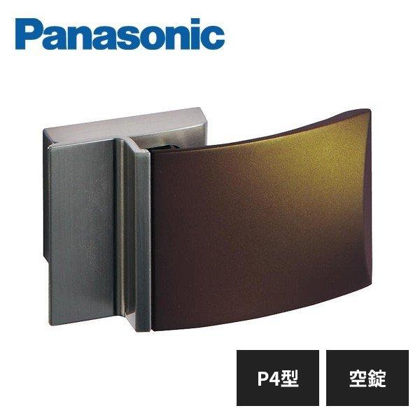 パナソニック 最新 内装ドア レバーハンドル P4型 ブロンゾ MJD1HP43SB 空錠 Panasonic 新商品