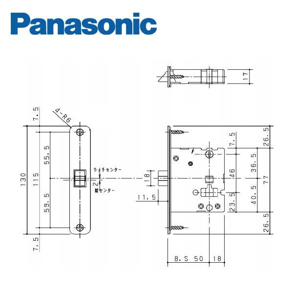 パナソニック ラッチケース P1型 人気商品 引き出物 P2型 Panasonic MJH115331 P4型