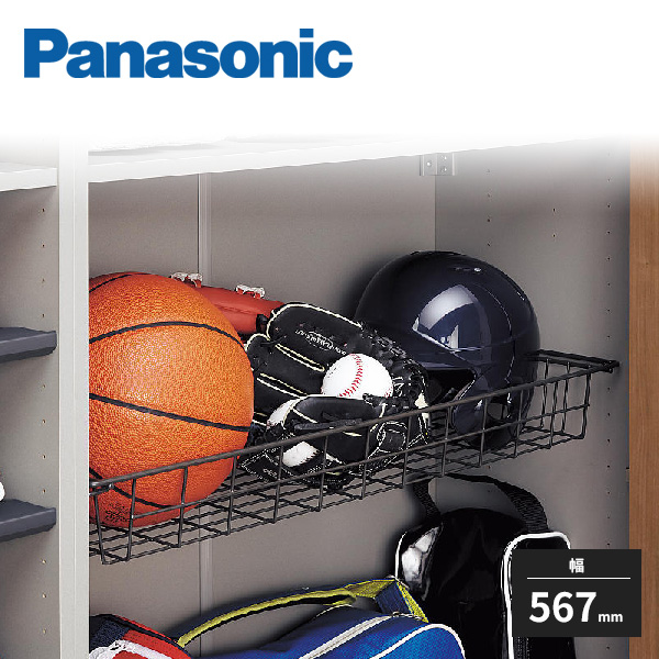 パナソニック 玄関収納用 クロークボックス 国内送料無料 アミカゴ おすすめ Panasonic QBE1TAN61 幅600mm用