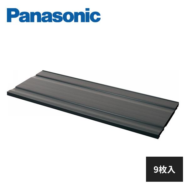 開店祝い 完全送料無料 パナソニック 玄関用収納 エントランスパーツ 樹脂製棚 Panasonic QEE1TJ739 9枚入