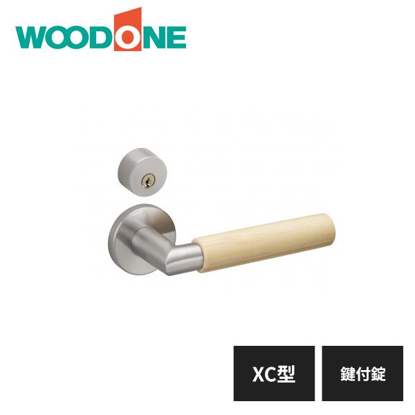 ウッドワン レバーハンドル 人気急上昇 XC型 木製シルバー 鍵付錠 ZH11XC4-N ヘアライン塗装 WOODONE 新作送料無料