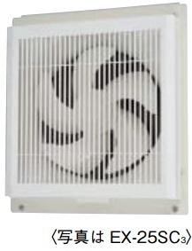 三菱 EX-25SC3-RK  電気式シャッター・吸排気式 引きひもなし 窓枠据付け格子タイプ 【asahi】 標準換気扇
