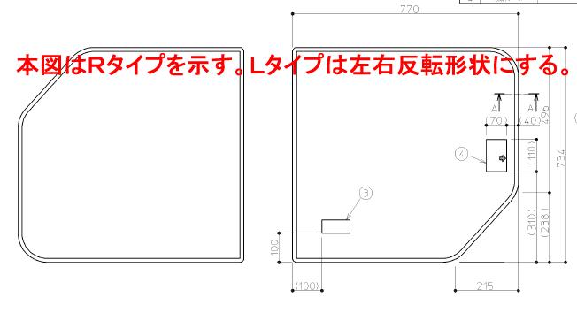 【送料無料】TOTO 風呂ふた EKK80054WL1 EKK80054WR1 1600クレイドル風呂蓋