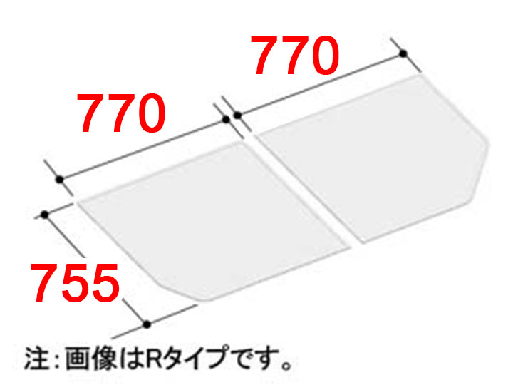 【地域により別途送料有】送料無料 lixil リクシル 風呂ふた 組フタ[YFK-1576B(6)R-D]