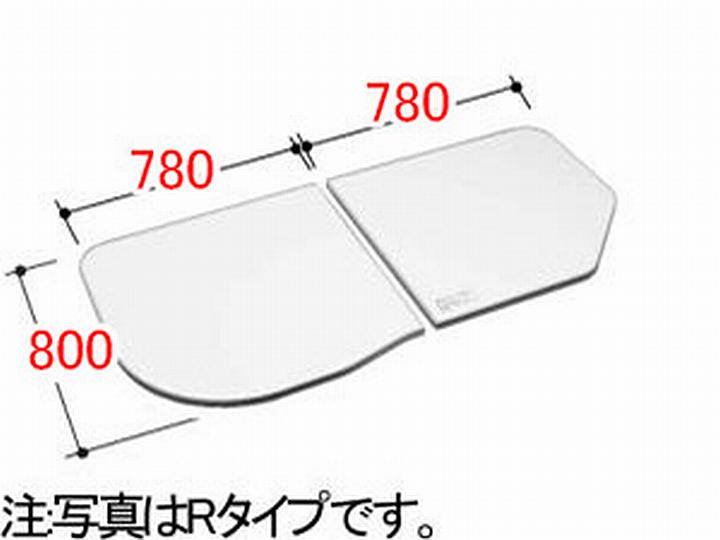 送料無料 LIXIL 風呂ふた 組フタ[YFK-1679(3)BL-D]