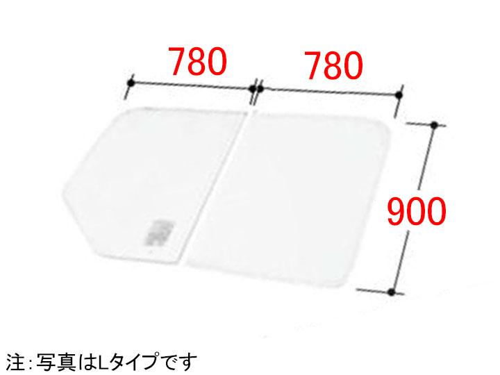 送料無料 lixil リクシル 風呂ふた 組フタ[YFK-1690B(3)L]