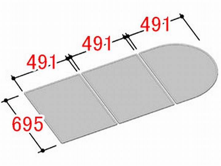 LIXIL INAX 風呂ふた 3枚組み 組フタ[YFK-1573C(2)]