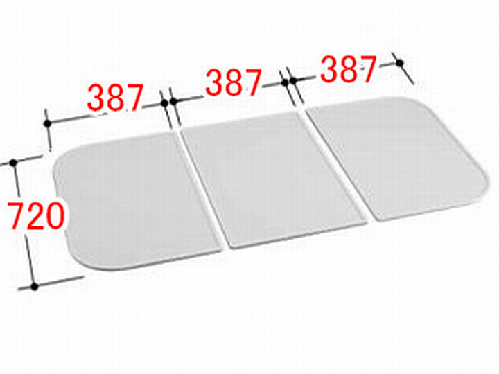 リクシル INAX 風呂ふた 3枚組み 組フタ[YFK-1275C(2)]