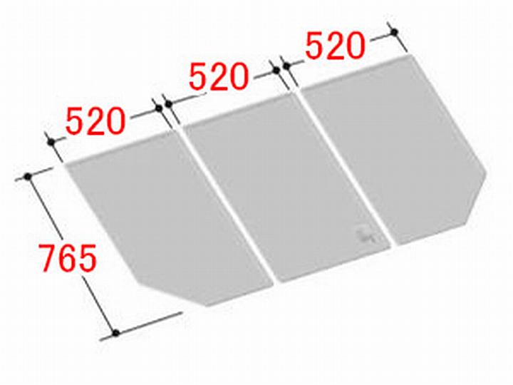 LIXIL INAX 風呂ふた 3枚組み 組フタ[YFK-1677C(1)]