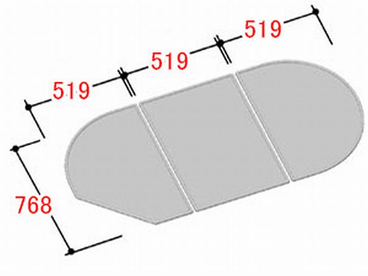 LIXIL INAX 風呂ふた 3枚組み 組フタ[YFK-1680C(3)]