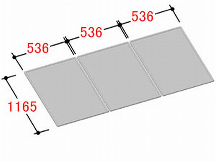 LIXIL INAX 風呂ふた 3枚組み 組フタ[YFK-1712C(3)]