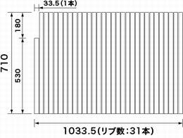 パナソニック panasonic 風呂フタ(短辺710×長辺1034:R用:巻きフタ:片端加工型:切り欠きあり) RL91055RC