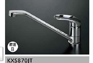 品番間違いにお気を付けください タカラスタンダード シングルレバー水栓 豊富な品 KXS870JT 価格