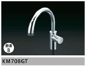 【送料無料】タカラスタンダード ハンドシャワー水栓 KM708GT